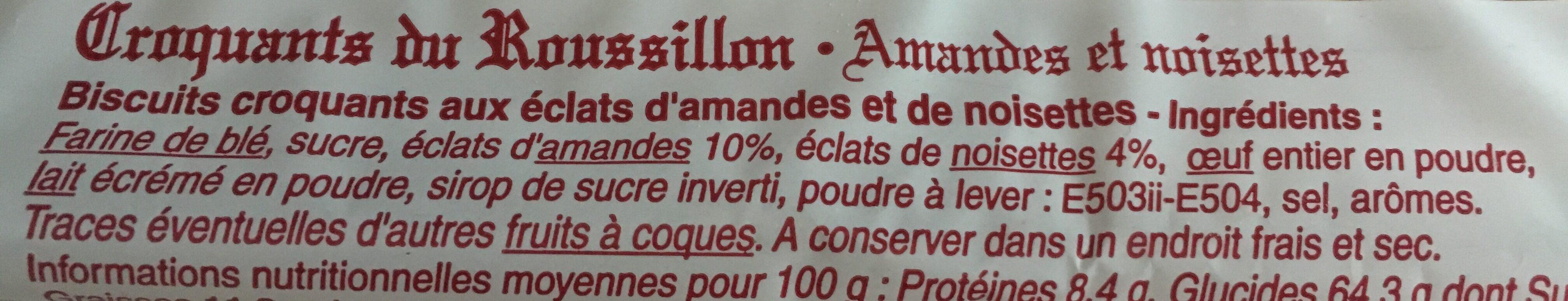 Croquants aux amandes et noisettes Lor - Ingredients