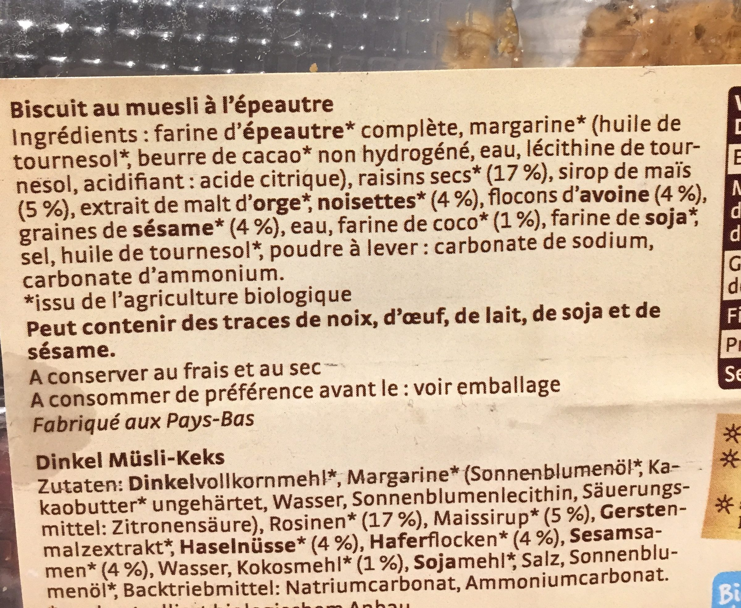 Bigscuits Epeautre Muesli 320G - Ingredients
