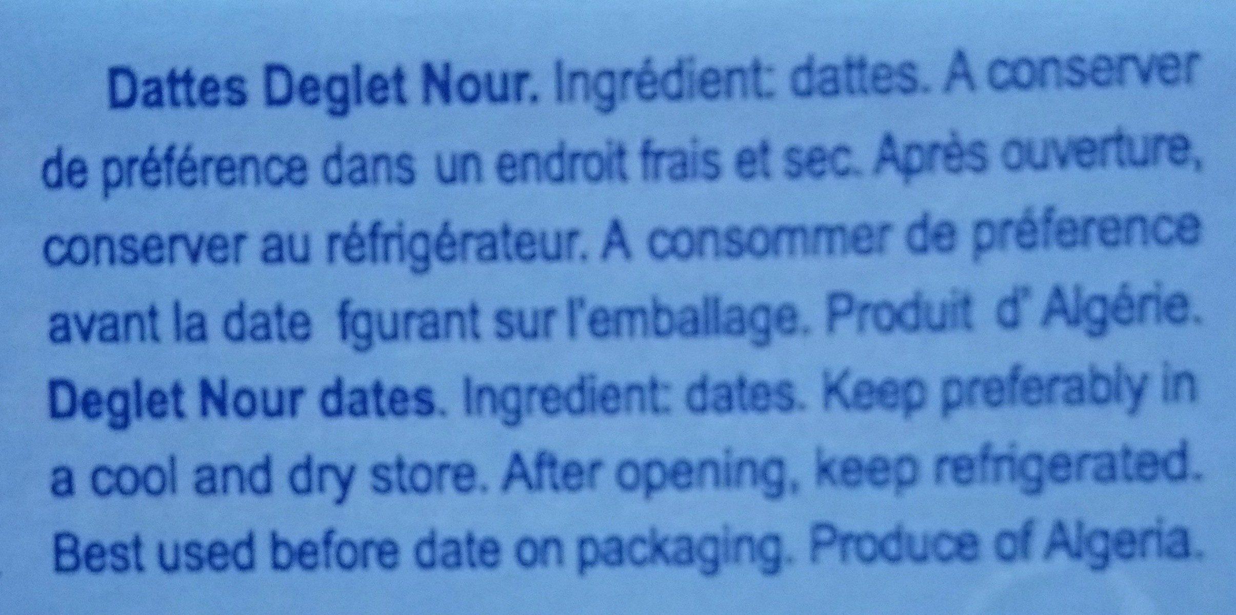 Dattes Deglet Nour (conditionnée) - المكونات - fr