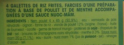 4 nems au poulet menthe halal sauce nuoc mam - Ingredients - fr