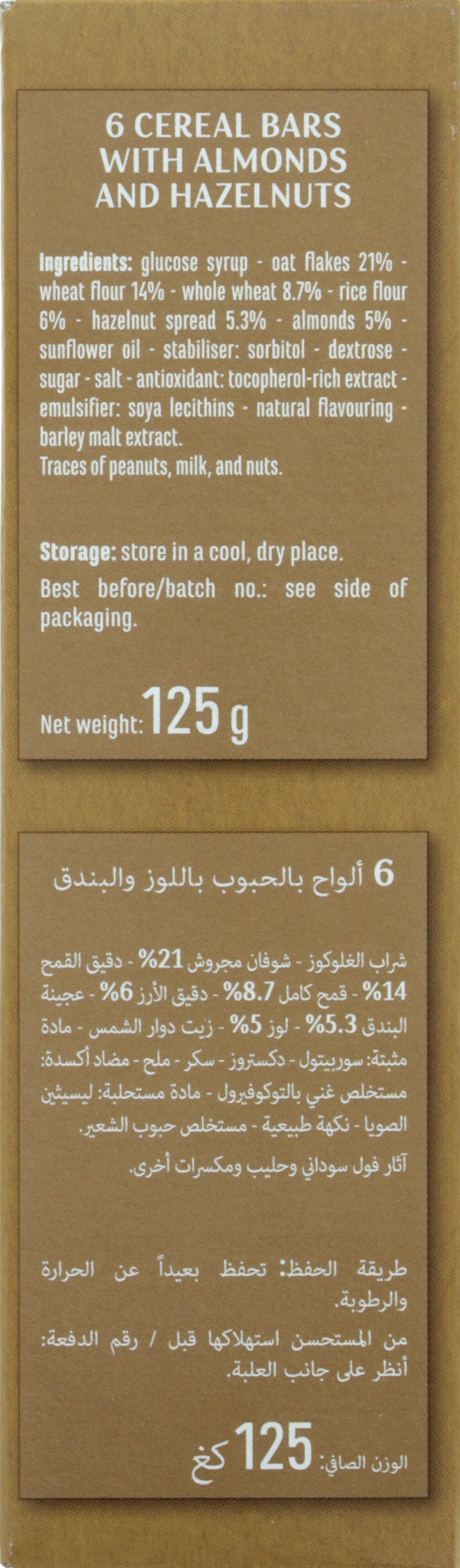 Barres céréales amandes noisettes - Ingredients