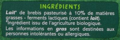 Yaourt de brebis à la grecque Biologique - Ingrediënten - fr