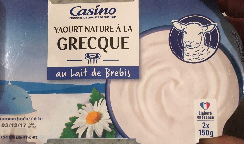 Yaourt nature à la Grecque au Lait de Brebis - Product - fr