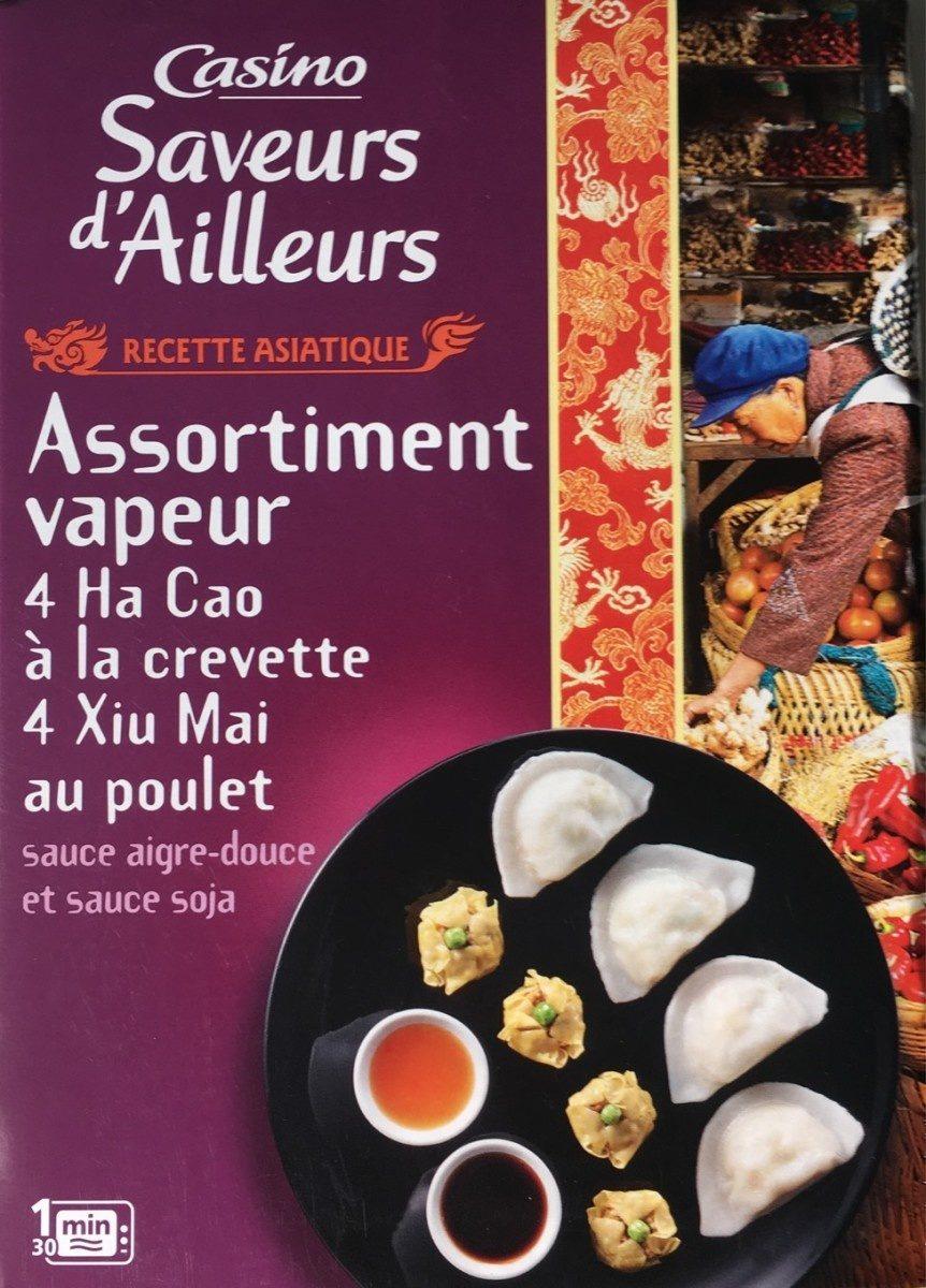 Assortiment vapeur Ha Cao crevettes et Xiu Mai poulet - Product