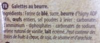 Galette Normandes, Au Beurre D'isigny. Offre Spéciale 2x200g. - Ingredients - fr