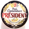 Petit Camembert (20% MG) - Product