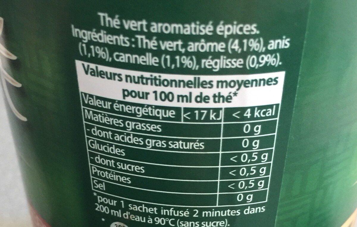 Lipton Tchaé Thé Vert Orient 25 Sachets - Inhaltsstoffe - fr