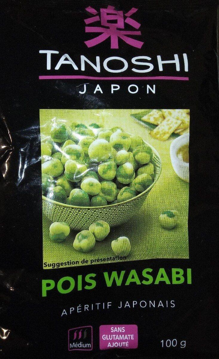 Pois wasabi - Prodotto - fr