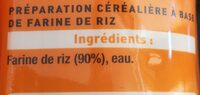 Nouilles de riz asiatique - Ingrédients - fr