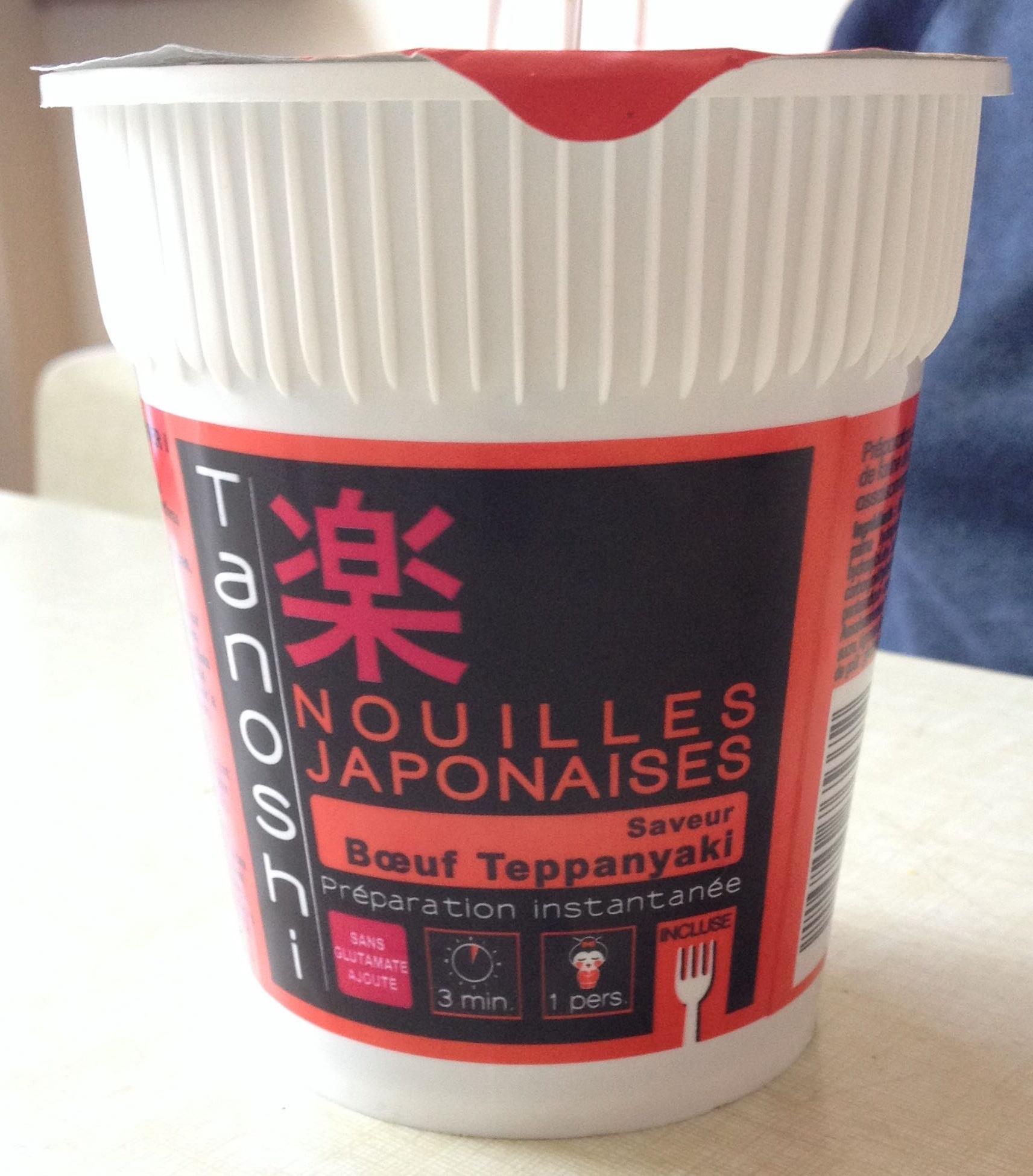 Nouilles japonaises saveur Boeuf Teppanyaki - Product