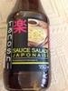 Sauce salade japonaise assaisonnement - Produit