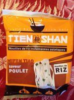 Nouilles de Riz Instantanées Asiatiques Mifen Tiao saveur Poulet - Produit