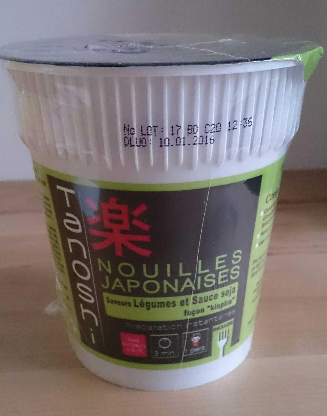 Nouilles Japonaises saveurs légumes et sauce soja - Product