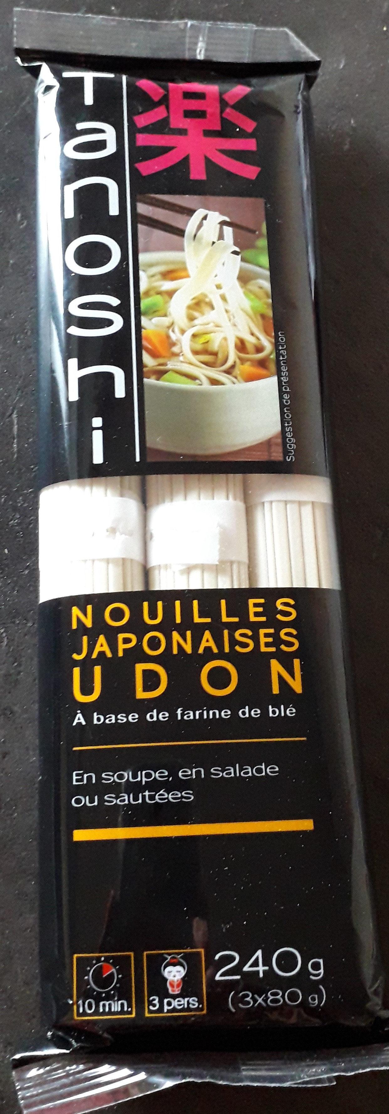 Nouilles udon à cuire - Produit - fr