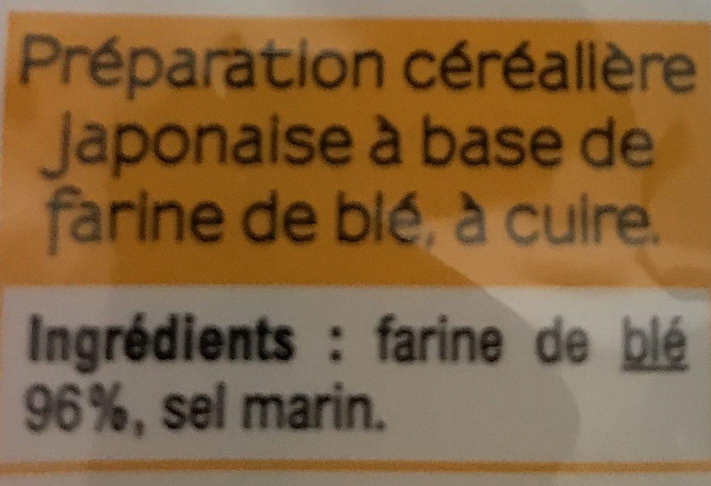 Nouilles udon à cuire - Ingrédients - fr