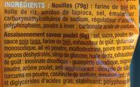 Nouilles asiatiques - Ingrédients - fr