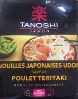 Nouilles japonaises UDON - Saveur Poulet Teriyaki - Product
