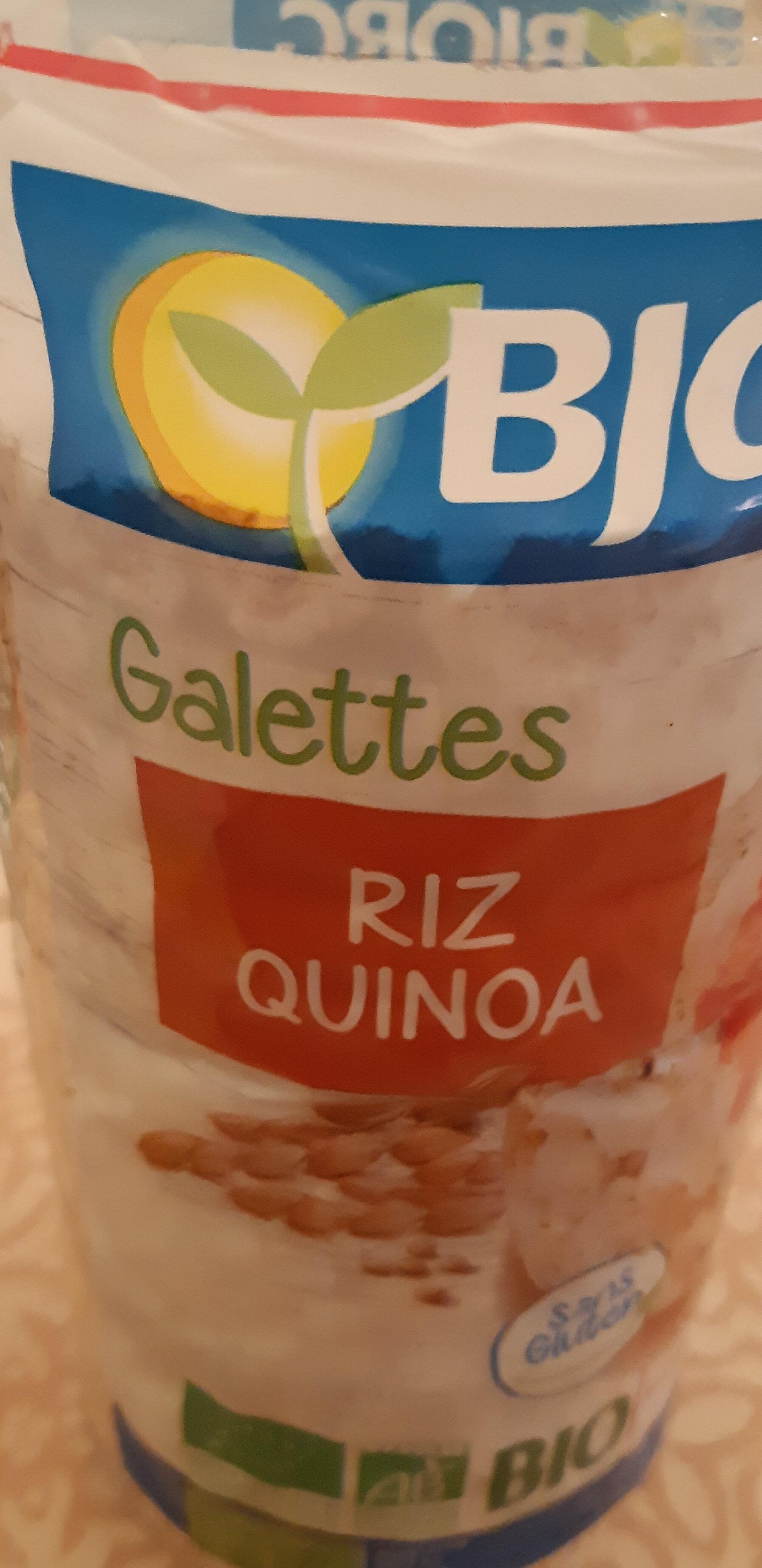 galette riz - Product - fr
