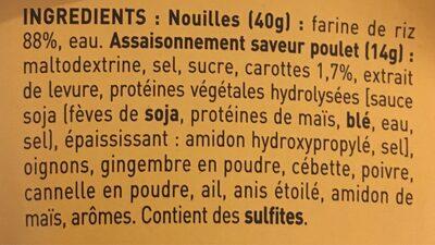 Vietnam Pho Poulet - Ingrédients - fr
