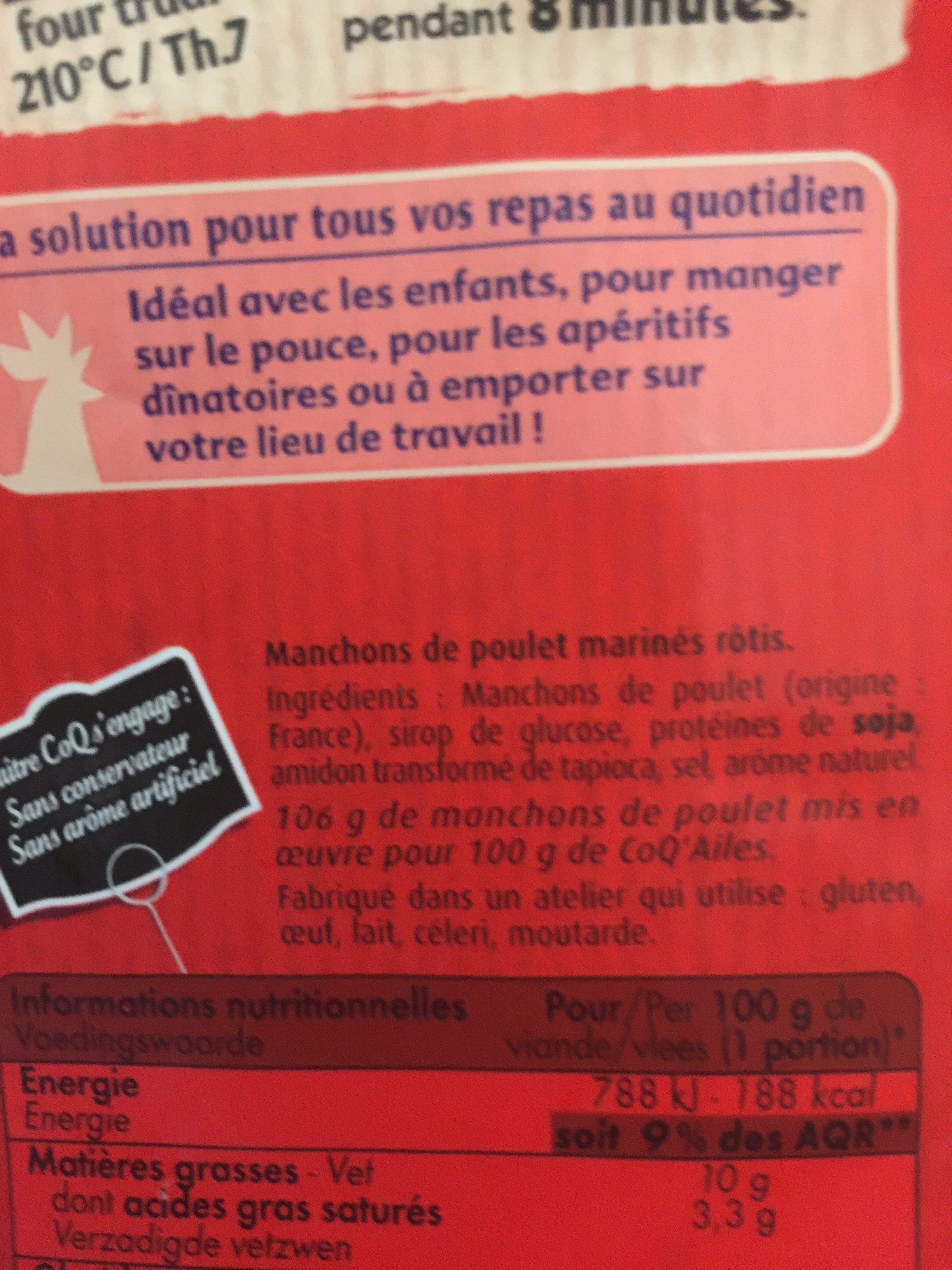 Maxi Coq Ailes Nature 500g - Ingrédients