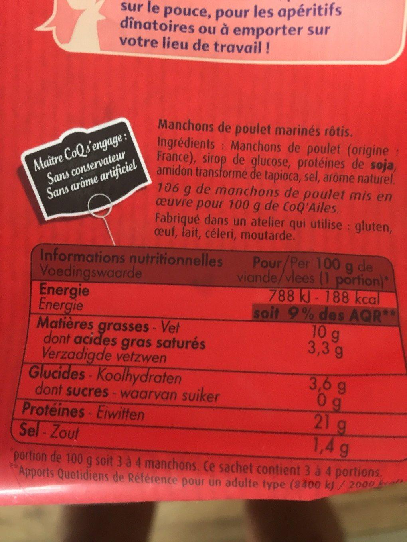 Maxi Coq Ailes Nature 500g - Informations nutritionnelles