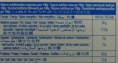 Fromage Le Petit Moulé Nature - Informations nutritionnelles