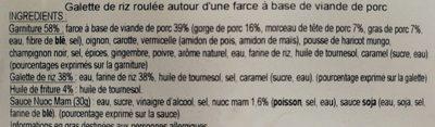 Nems au porc - Ingredients