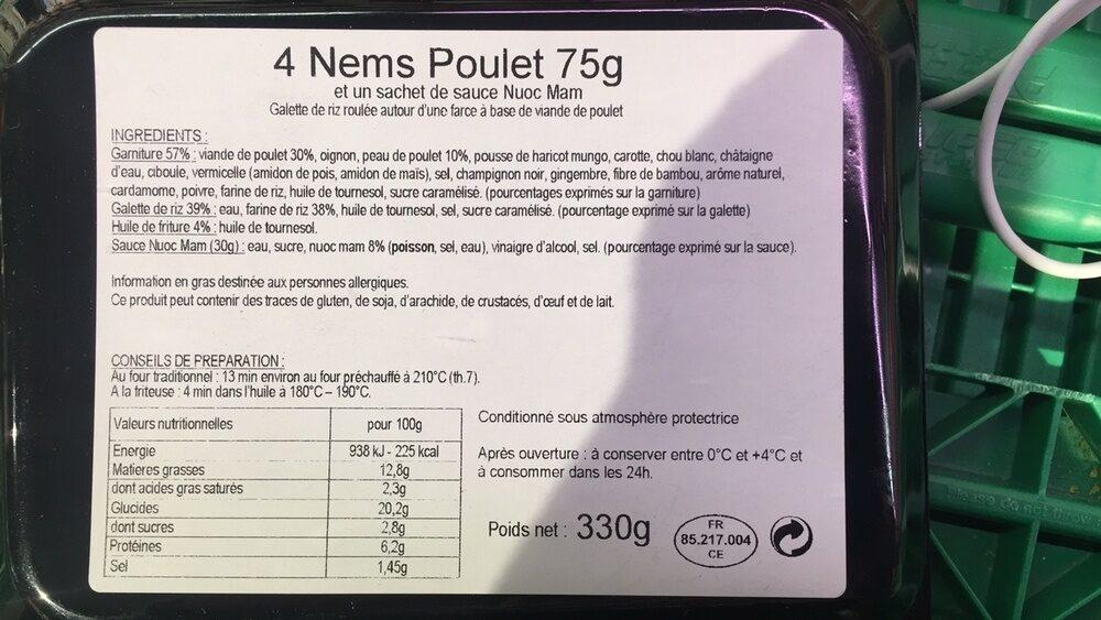 4 nems poulet 75g - Ingredients