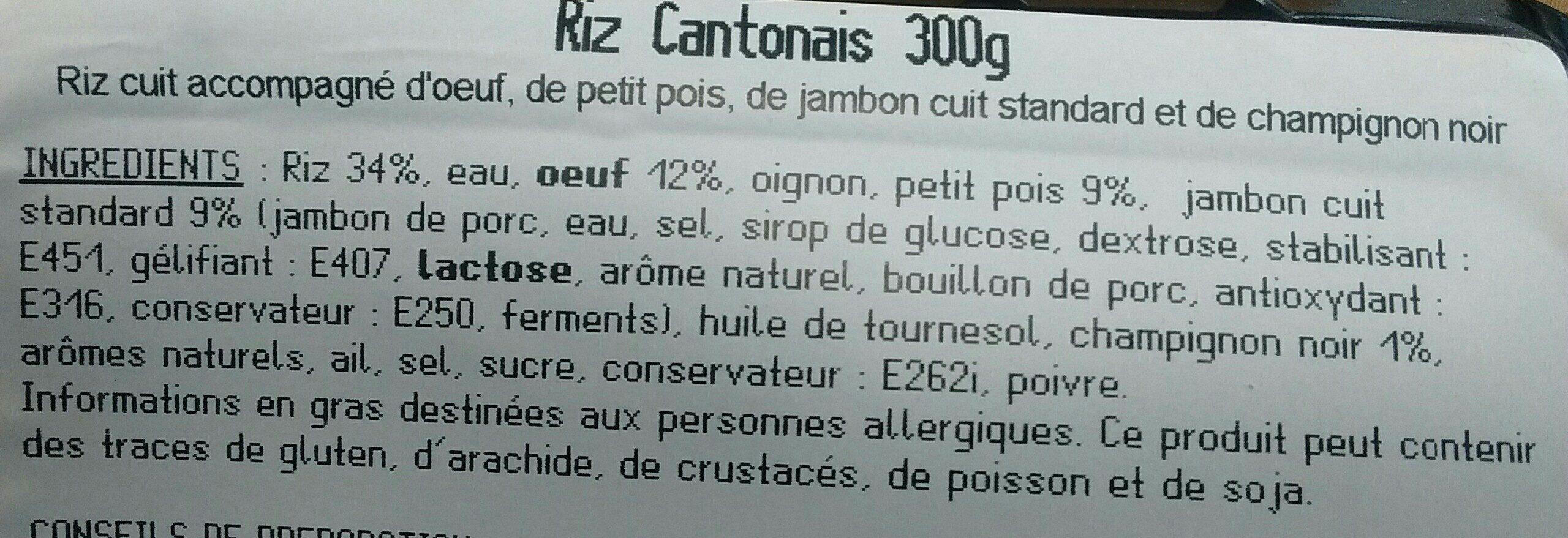Riz cantonais - Ingrédients