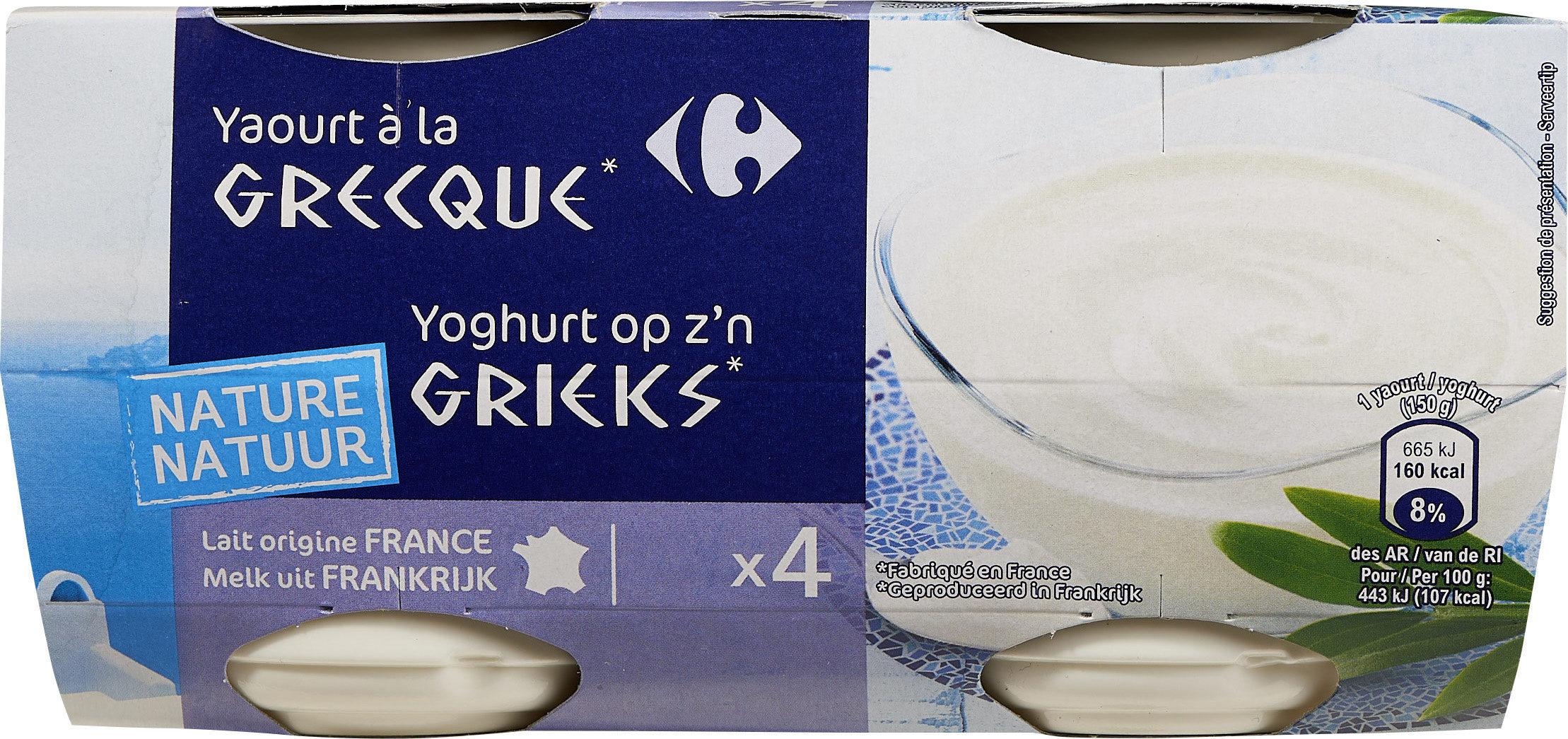 Yaourt à la grecque - Product - fr