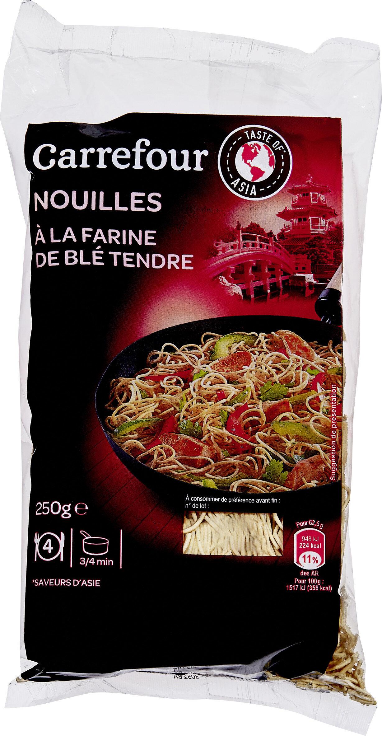 Nouilles Chinoises à la farine de blé tendre - Product - fr