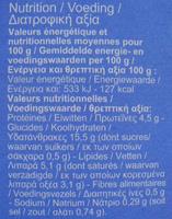 Plat minut' : Colin, duo de fruits de mer et riz, Surgelé - Informations nutritionnelles - fr
