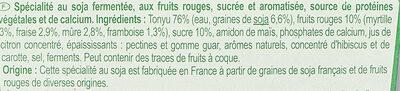 Soja fruits rouges - Ingredientes - fr