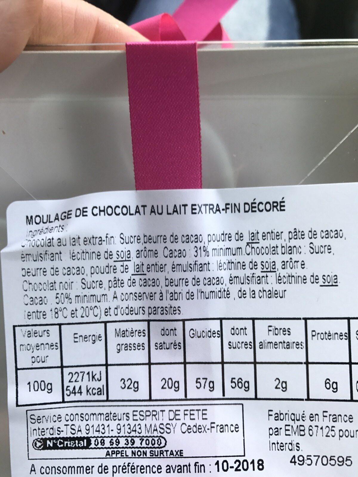 Chocolat lait pur beurre de cacao - Ingredients - fr