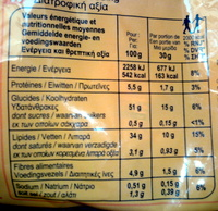 Chips classic (x 6) - Nutrition facts - fr