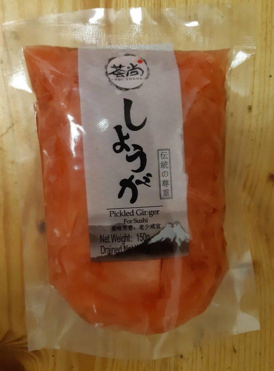 Gingembre mariné pour sushi - Produit