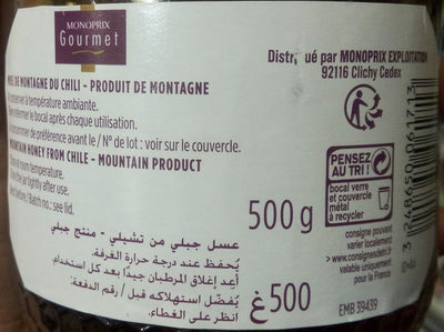 Miel de montagne - Ingredients - fr