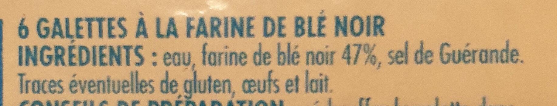 Galettes farine de blé noir - Ingredients - fr