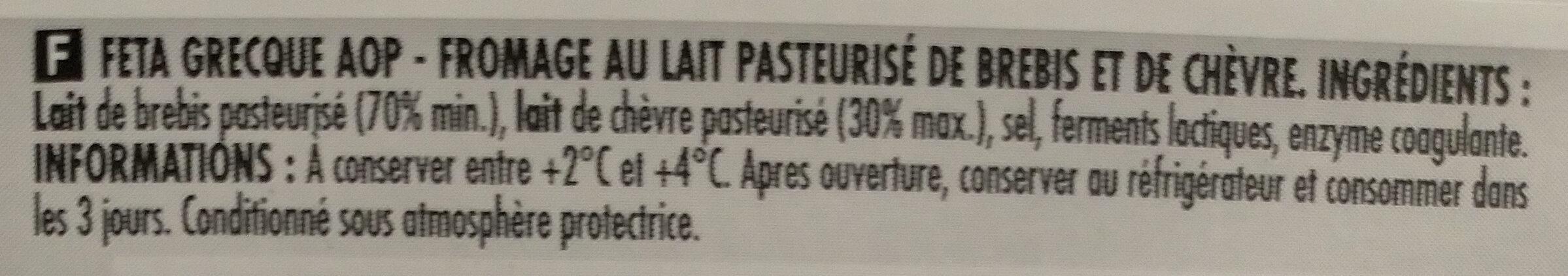 Feta grecque - Ingrediënten - fr