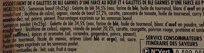 8 mini-samosas (4 boeuf et 4 poulet) - Ingrédients