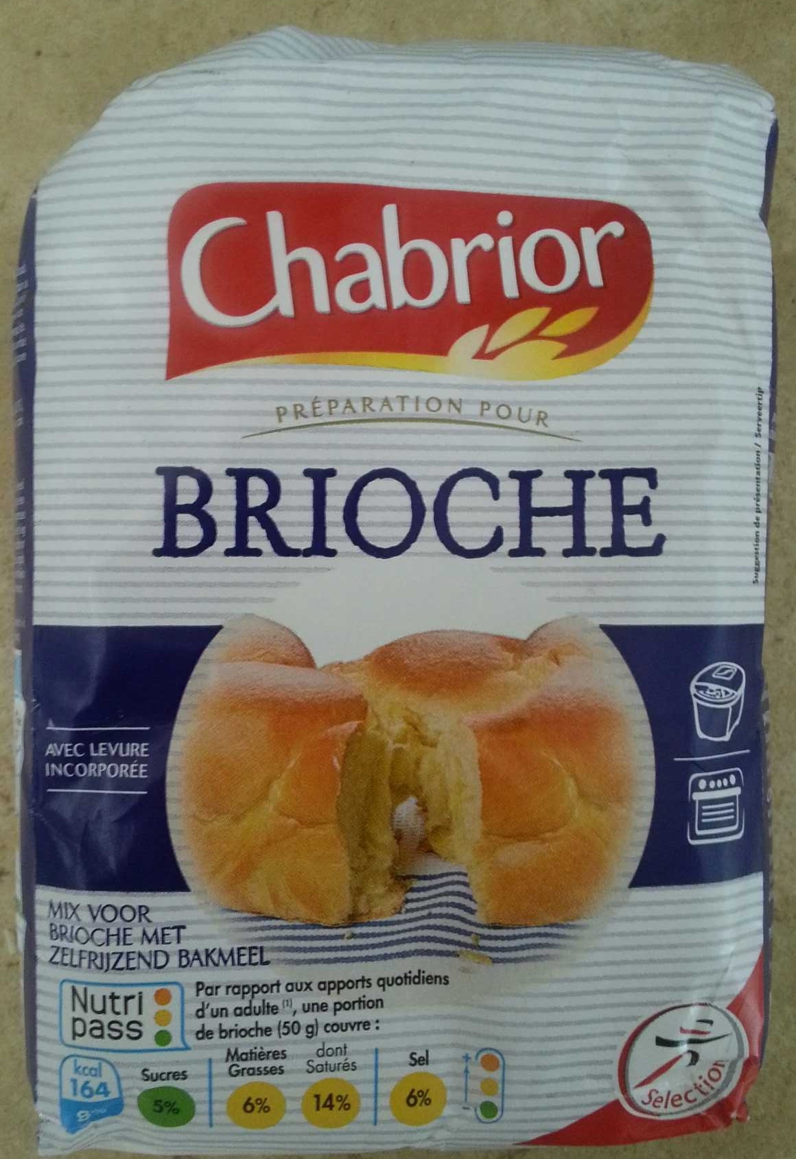 Brioche - Product