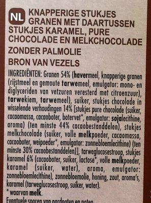 Muesli crisp - Pépites croustillantes de céréales - Ingrediënten - nl