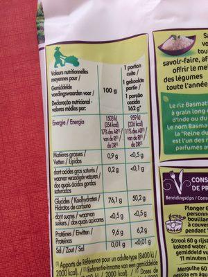 Riz long basmati ferme et naturellement parfumé - Ingredients