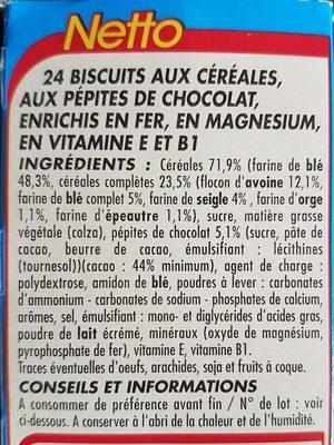 Biscuits petit déjeuner -30% de sucre - Ingredients - fr