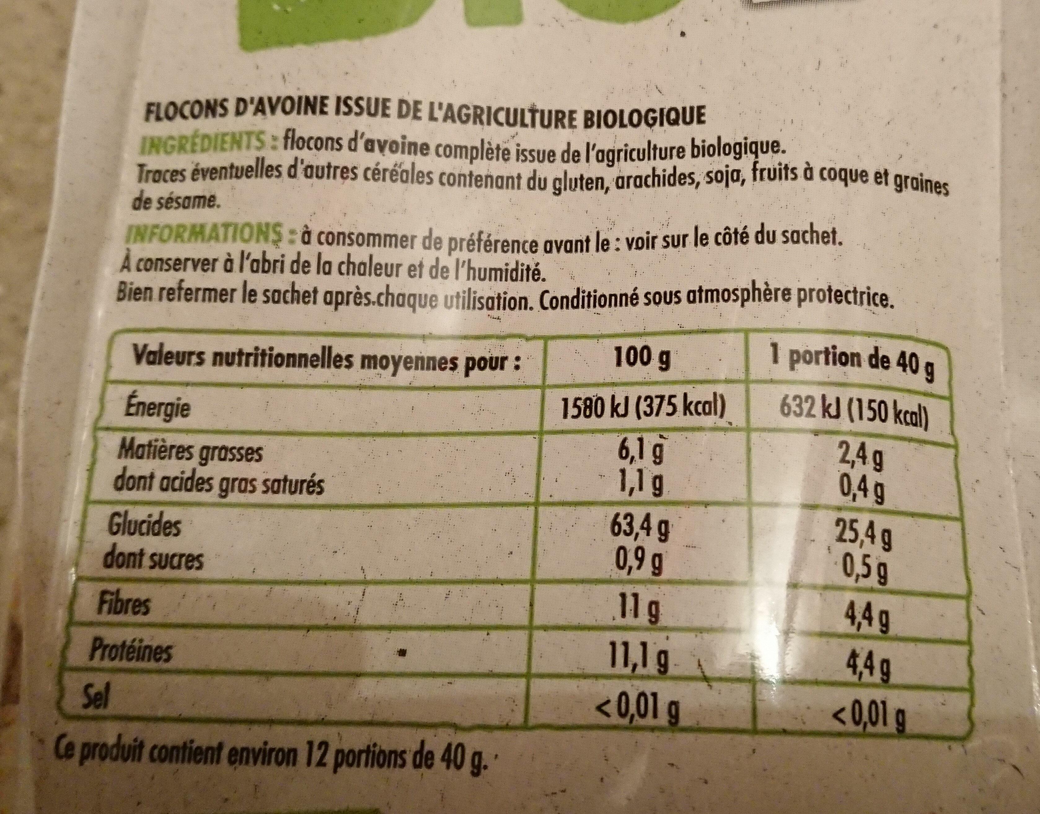 Flocons d'avoine complète bio - Ingrédients - fr