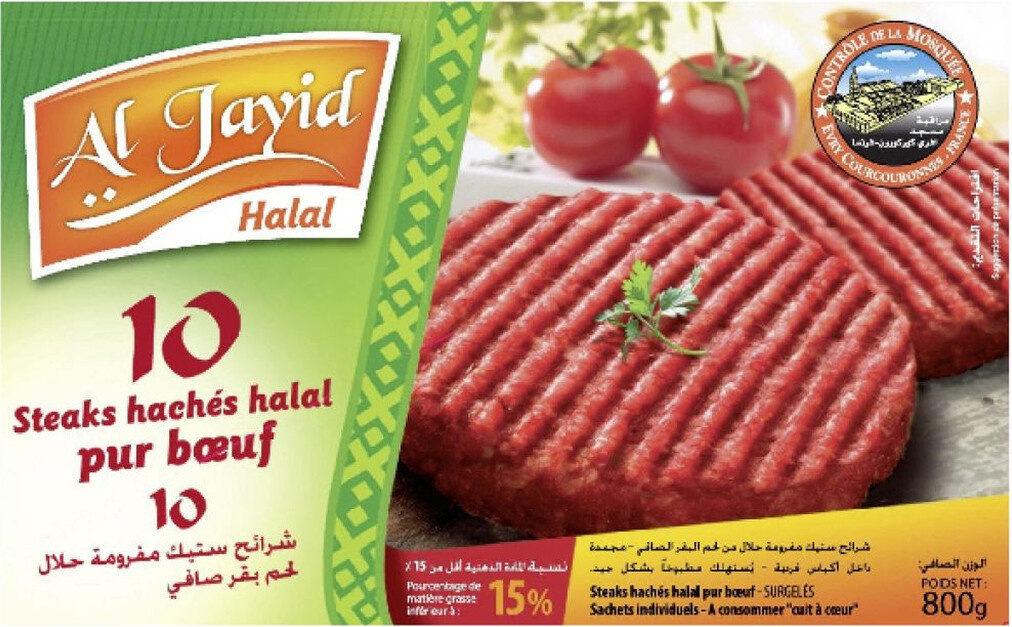 Steaks hachés pur bœuf halal - Produit - fr
