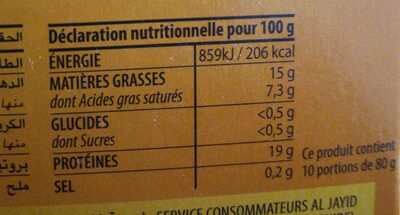 Steaks hachés pur bœuf halal - Informations nutritionnelles - fr