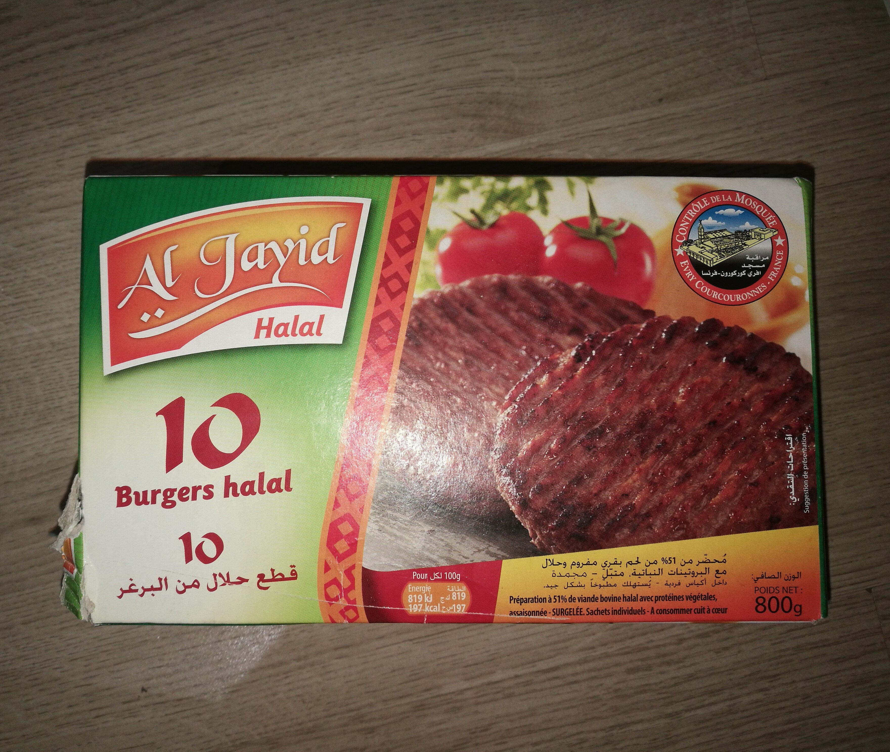 10 Burgers oignon halal Surgelé - Pourcentage de matières grasses inférieur à 15% - Product