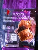 Pains au Chocolat (x 8) 360 g - Auchan - Produit