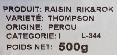 Raisin Thompson - Ingredients - fr